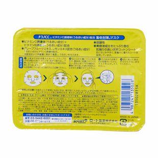 メラノCC 集中対策 マスク 【大容量】 20枚(195ml) の画像 2