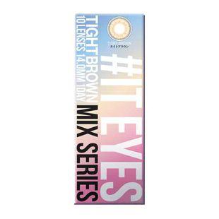 イットアイズ イットアイズ ミックスシリーズ ワンデー 10枚/箱 (度なし) タイトブラウン の画像 3