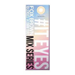 イットアイズ イットアイズ ミックスシリーズ ワンデー 10枚/箱 (度なし) フォックスブラウン の画像 3