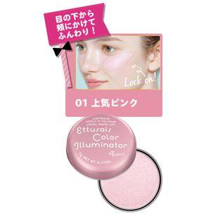エテュセ カラーイルミネーター 01 上気ピンク 5g の画像 2