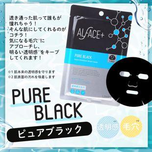 オルフェス アクアモイスチャーシートマスク ピュアブラック 5枚 の画像 1