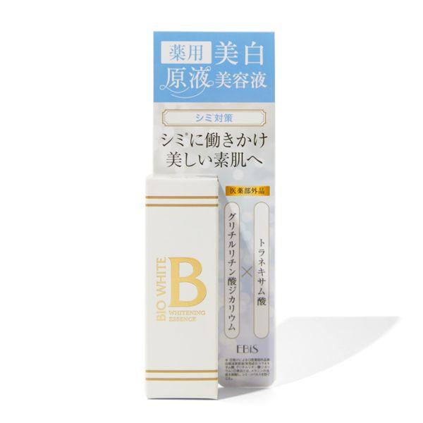 エビス化粧品のエビス ビーホワイト 10mlに関する画像2