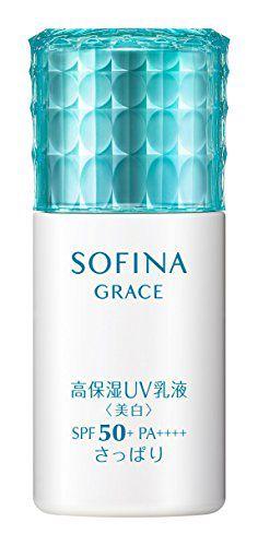 ソフィーナ 《花王》ソフィーナグレイス 高保湿UV乳液(美白)さっぱり SPF50+ PA++++(30ml)の画像
