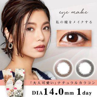 null カラコン ナチュラル ブラウン ブラック eyemake 1day アイメイク ワンデー 度あり 1箱10枚入り レンズ 女子力アップ 甘め 14.0mm 送料無料の画像