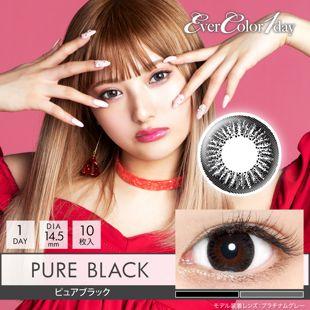 エバーカラー エバーカラーワンデー 10枚/箱 (度なし) ピュアブラック の画像 0