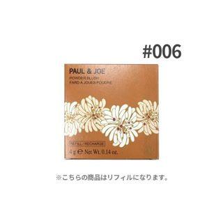 ポール&ジョー ボーテ パウダー ブラッシュ 006 ホットスペル 限定色【レフィル】 4gの画像