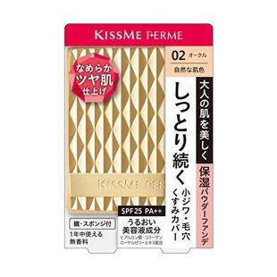 キスミー フェルム しっとりツヤ肌 パウダーファンデ 02 自然な肌色 11g SPF25 PA++ の画像 0