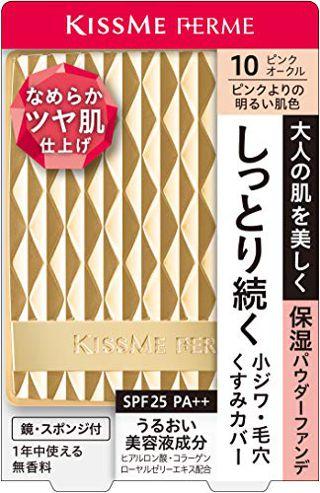 キスミー フェルム しっとりツヤ肌 パウダーファンデ 10 ピンクよりの明るい肌色 11g SPF25 PA++の画像