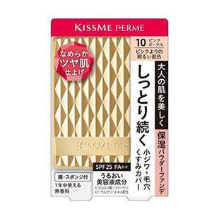 キスミー フェルム しっとりツヤ肌 パウダーファンデ 10 ピンクよりの明るい肌色 11g SPF25 PA++ の画像 0