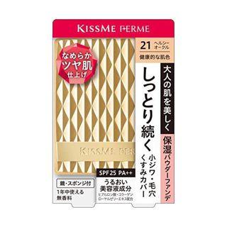 キスミー フェルム しっとりツヤ肌 パウダーファンデ 21 健康的な肌色 11g SPF25 PA++の画像