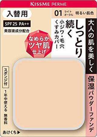キスミー フェルム しっとりツヤ肌 パウダーファンデ 01 明るい肌色 【入替用】 11g SPF25 PA++の画像