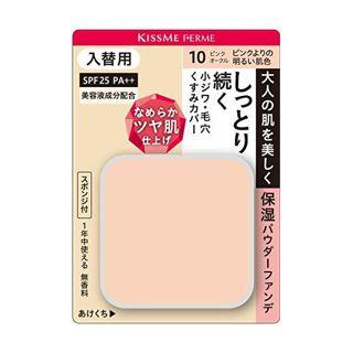 キスミー フェルム しっとりツヤ肌 パウダーファンデ 10 ピンクよりの明るい肌色 【入替用】 11g SPF25 PA++の画像
