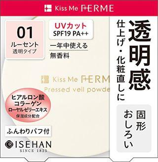 キスミー フェルム プレストヴェールパウダーN 01 ルーセント 透明タイプ 6g SPF19 PA++の画像