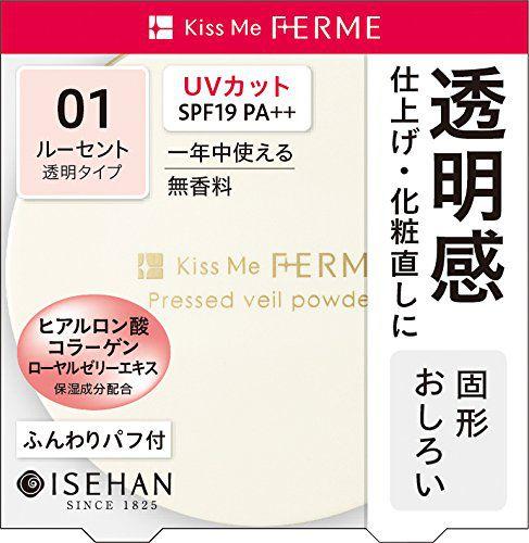 キスミー フェルムのプレストヴェールパウダーN 01 ルーセント 透明タイプ 6g SPF19 PA++に関する画像1