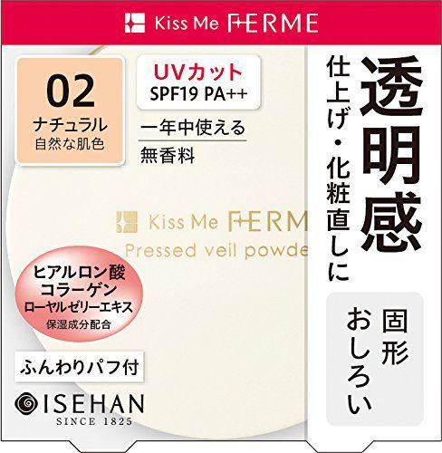 キスミー フェルムのプレストヴェールパウダーN 02 ナチュラル 自然な肌色 6g SPF19 PA+++に関する画像1