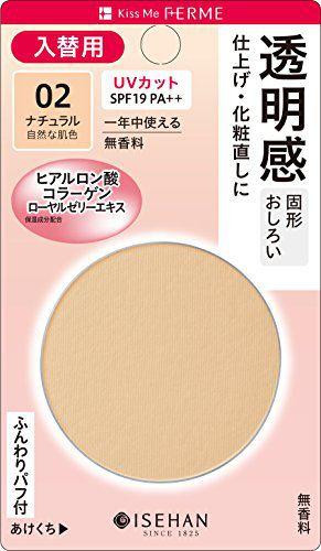 キスミー フェルムのプレストヴェールパウダーN 02 ナチュラル 自然な肌色 【入替用】 6g SPF19 PA++に関する画像1