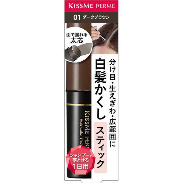 キスミー フェルムの白髪カバースティック 01 ダークブラウン 7.6gに関する画像 1