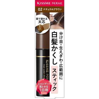 キスミー フェルム 白髪カバースティック 02 ナチュラルブラウン 7.6gの画像