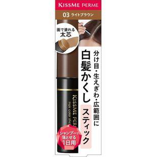 キスミー フェルム 白髪カバースティック 03 ライトブラウン 7.6g の画像 0