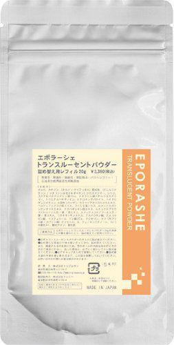 エポラーシェ エポラーシェ EPORASHE トランスルーセントパウダー リフィル ベージュ 20gの画像