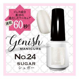 ジーニッシュマニキュア ジーエヌバイジーニッシュマニキュア(GN by Genish Manicure) ジーニッシュ 24シュガー 8mlの画像