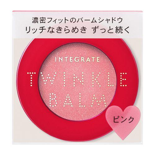 インテグレート INTEGRATE トゥインクルバームアイズ 本体 PK483 ピンク 4gのバリエーション1