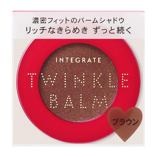 インテグレート INTEGRATE トゥインクルバームアイズ 本体 BR382 ブラウン 4gのバリエーション2