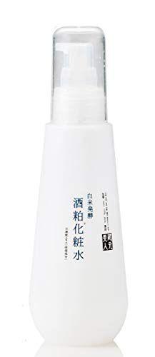 蔵元美人 白米発酵 酒粕化粧水の画像