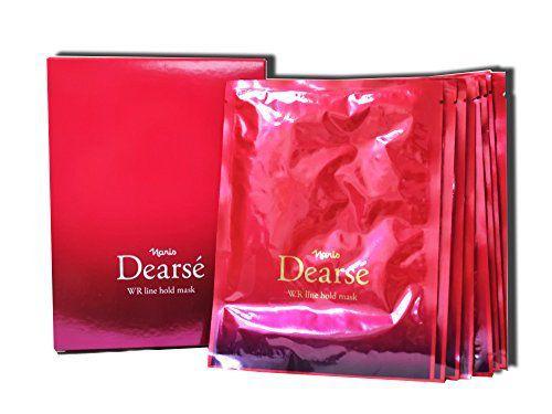 ナリス化粧品のナリス ディアーゼ WR ラインホールド マスク (高保湿マスク) 30mL×8枚入りに関する画像1