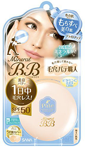 毛穴パテ職人 ミネラルBBパウダー BU ブライトアップ 本体 8.4g SPF50+ PA++++ の画像 0