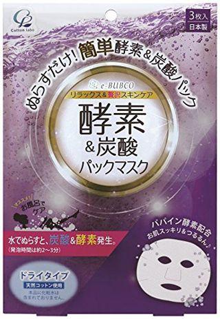 コットン・ラボ コットン・ラボ Coton labo 酵素パックマスク 3枚の画像