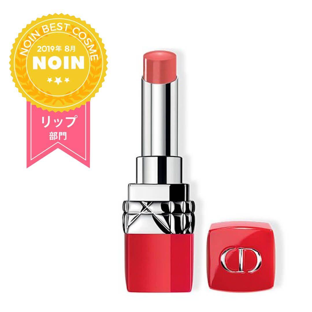 ディオール Dior ルージュ ディオール ウルトラ ルージュ 555 ウルトラ キスのバリエーション2