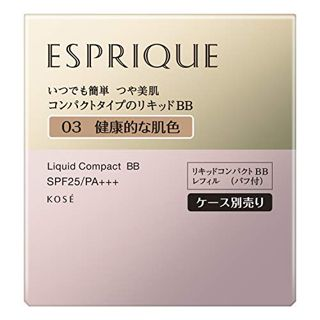 エスプリーク エスプリーク ESPRIQUE リキッド コンパクト BB SPF25 PA+++ 03 健康的な肌色 13gの画像