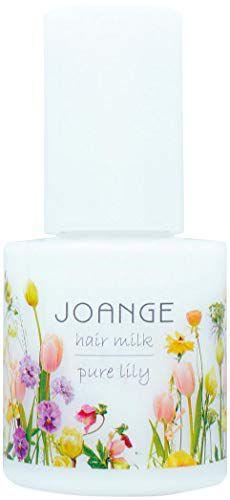 ジョアンジュ ジョアンジュ カラーケア ヘアミルク <ピュアリリィの香り>の画像
