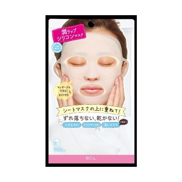 美トレの美トレ モイストラップ シリコンマスクに関する画像 1