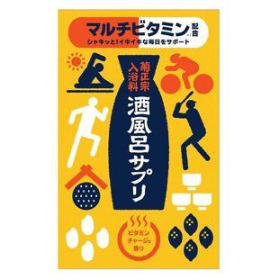 菊正宗 菊正宗 Kiku-Masamune Sake Brewing 酒風呂サプリ マルチビタミン 本体 25g ビタミンチャージの香り の画像 0