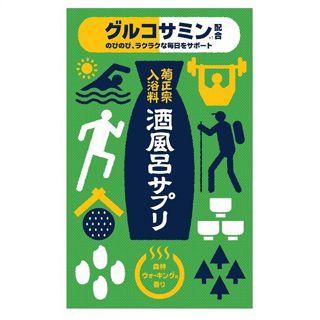 菊正宗 菊正宗 Kiku-Masamune Sake Brewing 酒風呂サプリ グルコサミン 本体 25g 森林ウォーキングの香りの画像