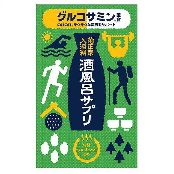 菊正宗の菊正宗 Kiku-Masamune Sake Brewing 酒風呂サプリ グルコサミン 本体 25g 森林ウォーキングの香りに関する画像1