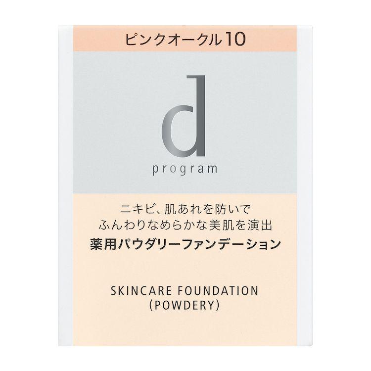 d プログラム 薬用 スキンケアファンデーション (パウダリー) SPF17 PA++ 本体 10.5g 無香料のバリエーション1