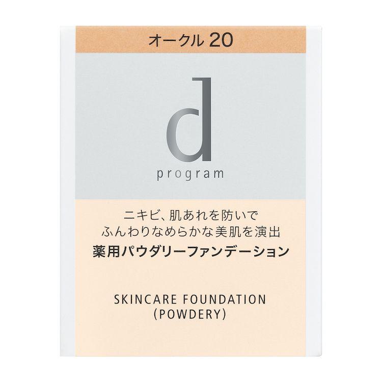 d プログラム 薬用 スキンケアファンデーション (パウダリー) SPF17 PA++ レフィル オークル20 10.5g 無香料のバリエーション2