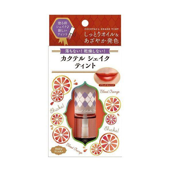 ベビーピンクプラスのカクテルシェイクティント 03 ブラッドオレンジに関する画像 1