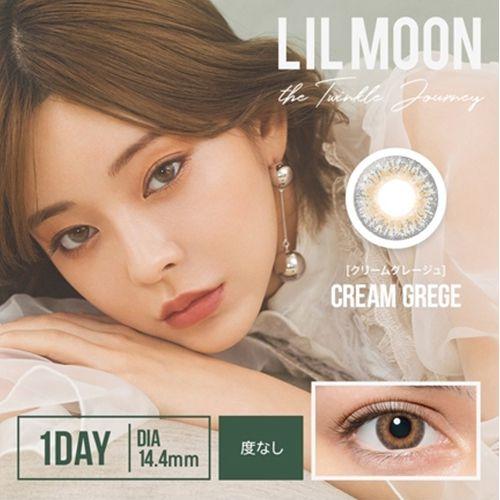 リルムーン(LILMOON)1day 10枚 クリームベージュのバリエーション2