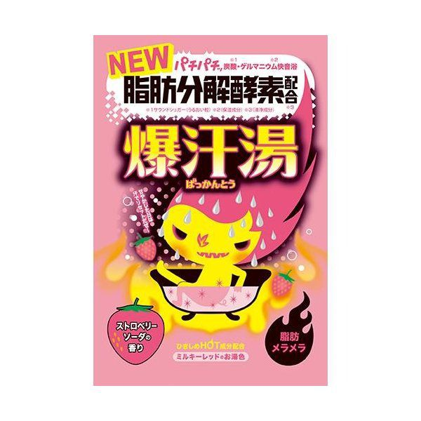 爆汗湯の爆汗湯 ストロベリーソーダの香り 60gに関する画像1