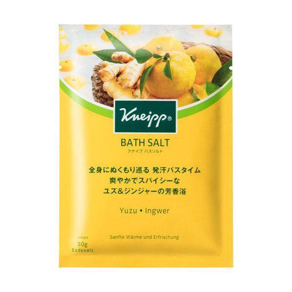 クナイプのクナイプ バスソルト ユズ&ジンジャーの香り 50gに関する画像1
