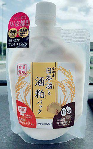 ハッピーバース ハッピーバース 日本酒と酒粕パック 本体 170gの画像
