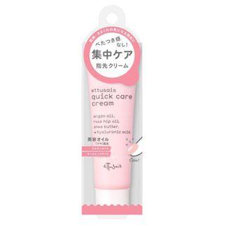 エテュセ エテュセ ETTUSAIS クイックケアクリーム 本体 30g ふんわり清潔感のある香りの画像