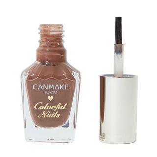 キャンメイク カラフルネイルズ N15 チョコレートシロップ 8mlの画像