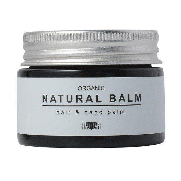 Hair&Make EARTHのHAIR & MAKE EARTH(アースホールディングス) オーガニック ナチュラルバーム 本体 45g レモンライムとオレンジのフレッシュな香り。に関する画像1