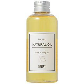 Hair&Make EARTH HAIR & MAKE EARTH(アースホールディングス) オーガニック ナチュラルオイル 本体 150ml ベルガモットとオレンジのシトラスフルーティな香り。の画像