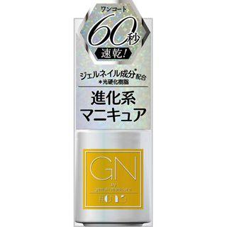 ジーエヌバイジーニッシュマニキュア ジーエヌバイジーニッシュマニキュア(GN by Genish Manicure) ジーエヌバイジーニッシュマニキュア 15ジンジャー 5mlの画像